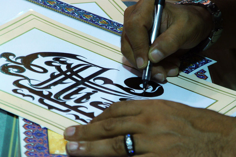 Flashback 2011 Close-up Calligraphy Grand Bazar Istanbul Istanbul Istanbul Turkey Grand Bazaar Handmade For You