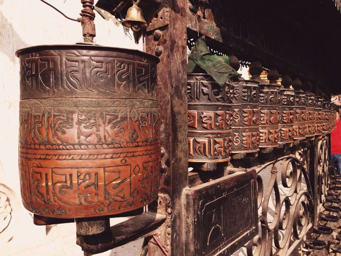 prayer wheels Nepal Prayer Wheels Kathmandu Buddhism Buddhist Temple Buddist