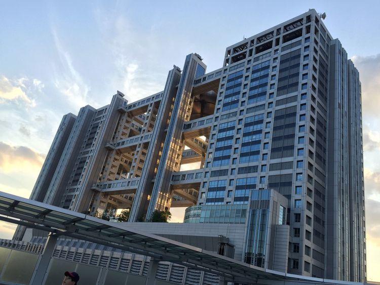 Fuji TV Building, Odaiba First Eyeem Photo Odaiba Japan Nihon Nippon Fujitv