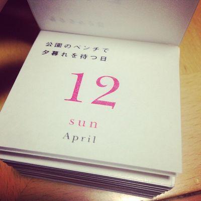 Birthday April 2015  Calender 誕生日 カレンダー April12 日めくりカレンダー 日めくり 4月12日