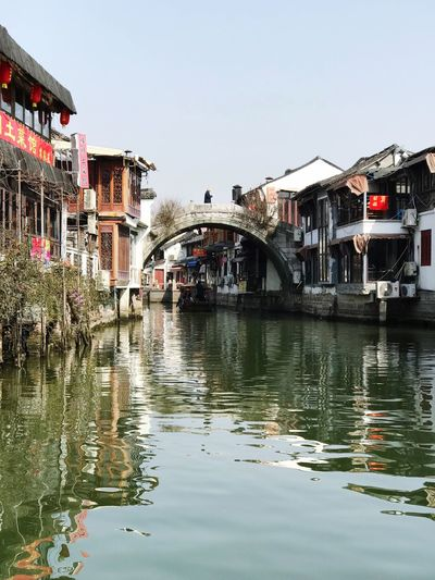 La Venecia china China Architecture Built Structure Building Exterior Water Transportation Mode Of Transport Waterfront
