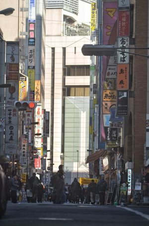 Snapshots Of Life Street Photography People Buildings Signboards City Life People Watching Shinjuku Street Walking Around Taking Photos From My Point Of View Capture The Moment Light And Shadow Between Buildings Day Time TOWNSCAPE Tokyo Street Photography Tokyo Snapshot 日常 新宿 街で 街の風景