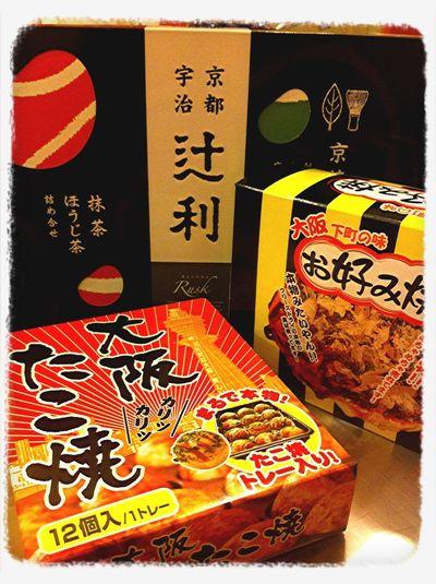 大阪土産だけど京都モノもあり