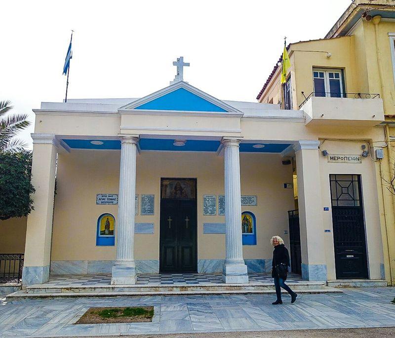 Gresk ortodokse kirke som ligger tett ved Akropolis Hello World Holidays In Greece ❤