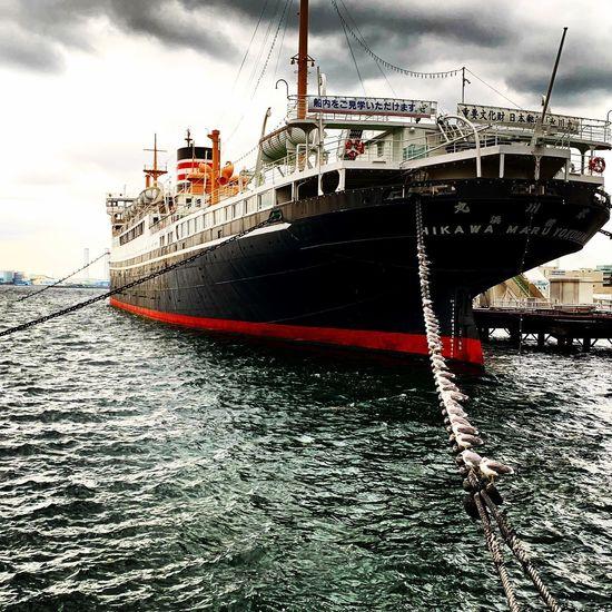 hikawa maru Water Mode Of Transportation Sky Nature Cloud - Sky No People Outdoors Ship Moored Travel Rope Sailing Sea Harbor Waterfront