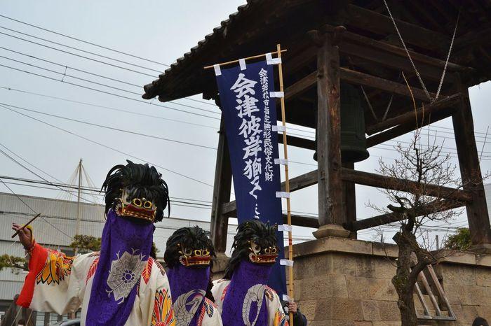 Japanese Culture Japan Culture Japanese Festival Japan