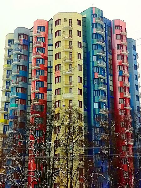 Marvelous house House Multi Colored Trees Winter Bright Bulding Marvelous Nice Multistory High EyeEmNewHere Architecture Business Finance And Industry Large Group Of Objects Abundance No People Low Angle View Day Outdoors Sky City Multi Colored Built Structure Apartment Colour Your Horizn