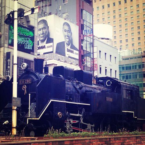 Takeshi Kitano & old train Takeshi Kitano  Train Tokyo