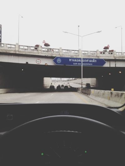 underpass Drive Home