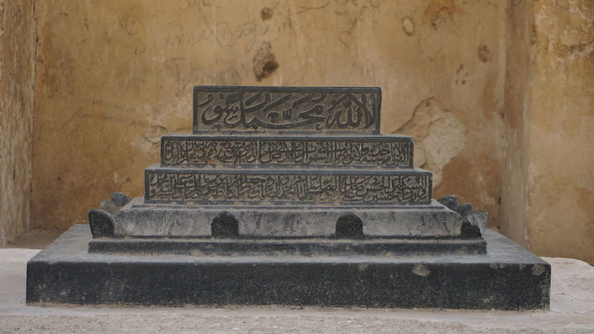 Don't know the meaning of the Calligraphy Ancient Civilization No People Day Ancient Architecture Travel Destinations History Marble Religion Arabic Calligraphy Hyderabad Heritage Persian Architechture Sony A6000 Hyderabad Monuments Nwin Photography Qutub Shahi Tombs Sonyalpha Hyderabad Diaries @tsubasaaa @RizkiaRizkia