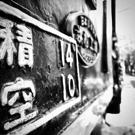 SL 蒸気機関車 モノクロ Steam Locomotive Steam Trains Japan Monochrome Blackandwhite Black And White Black&white