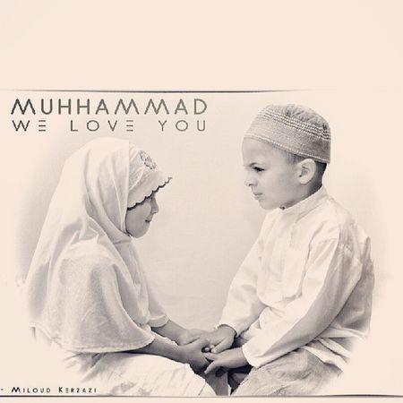 MUHAMMAD we Love you ! Asws Portrait by Miloud Kerzazi