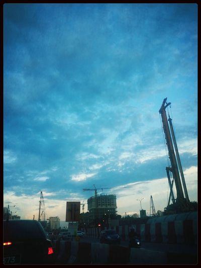 Under Construction... Skytiful