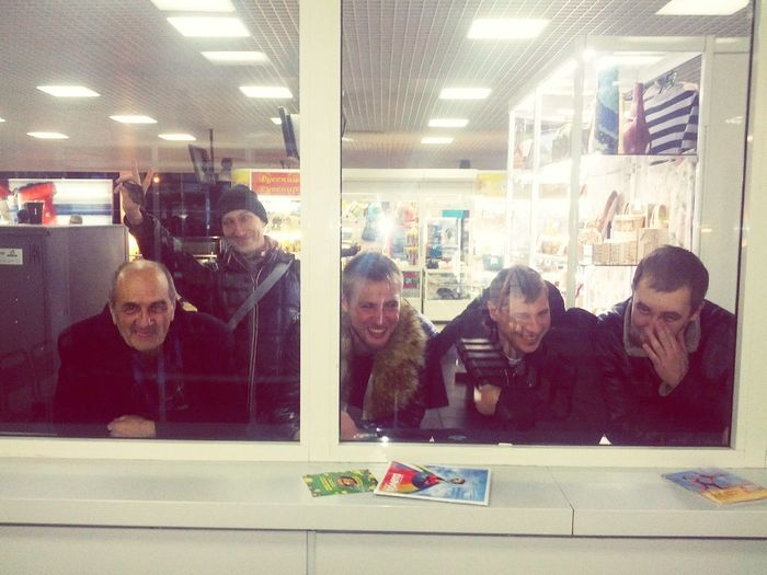 Airport Irlutsk Hello World Taking Photos