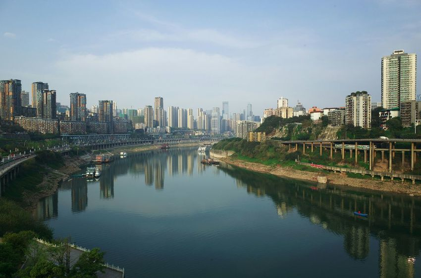 Discover Your City Chongqing Cityscapes
