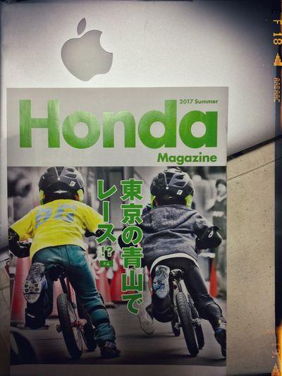 Honda Magazine 2017 Summer Front Cover : Honda Spirit HONDA Racing AOYAMA GP Kidsphotography Cover photo Copyright HONDA Motor Co Ltd. Relaxing @ Home de Good weekend EyeEm mate