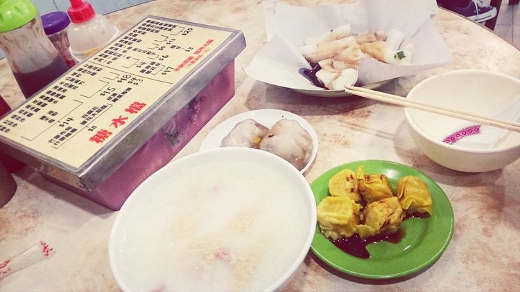 Good Morning Breakfast Chinese Food HKFood