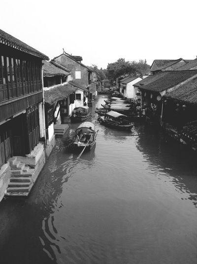 Zhouzhuang Check This Out Hello World Hanging Out Relaxing
