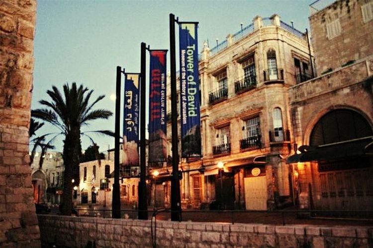 Jerusalem❤ Jaffa Morning Light Old City Beautiful Day