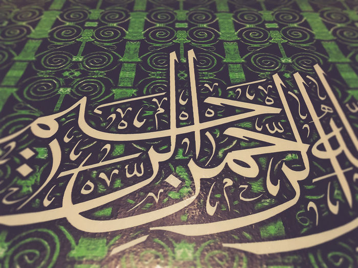 Backgrounds Calligraphy Close-up Day EyeEm Best Shots Indoors  Islam Islamic Architecture Islamic Art Islamic Backgrounds Mosque No People Paper Popular Photos Text