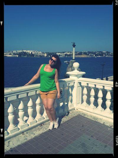 Relaxing Sevastopol' Weekend Summer ☀