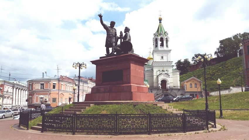 Place in Nizny Novgorod Russia Downtown City Monument Monuments НижнийНовгород нижний новгород площадь город Россия место памятники история Taking Photos Photography прогулкиEnjoying Life Nice Day Opening Day красота Photooftheday Image Moment