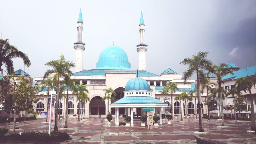 University IIUM Islamic After Rain
