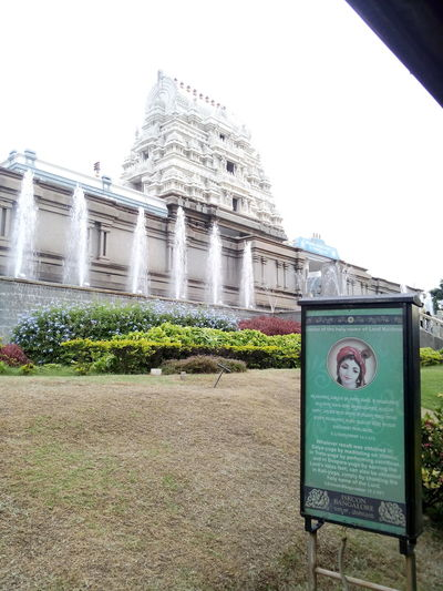 View From Below Iskcon Temple Bengalu