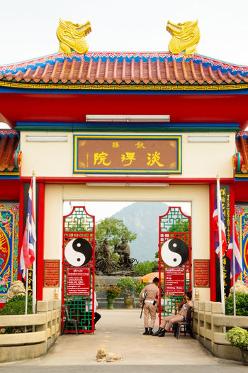 Entrance gate at Viharn Sien Temple in Pattaya, Thailand Viharnra Sien Viharn Sien Architecture Asian  Entrance Gate Pattaya Taoism Thailand Tourist Attraction Chinese Colorful Culture Destination Door Doorway Heritage Museum Oriental Temple Tourism Vacation Visit Yinyang