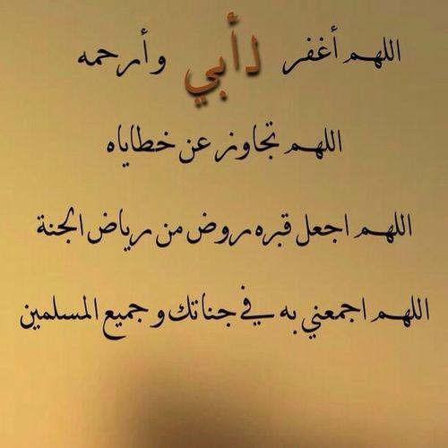 KSA الرياض أبي  وفاة