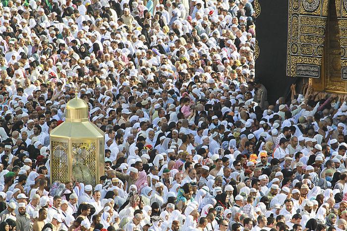 Hajj Mekkah Al Mukaramah Large Group Of People Moslem Mousque People Religion Spirituality Tawang