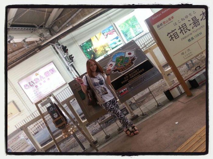 初めて来ました↑↑箱根湯本から登山鉄道に乗り換えて彫刻の森美術館で降り宿に到着した~登山鉄道はローカル過ぎてしびれた娘と(笑)w
