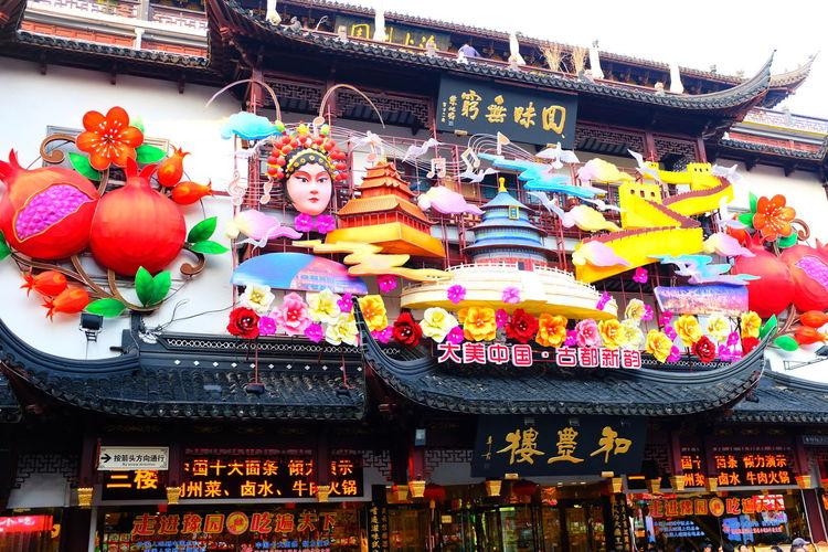 Shanghai Yu Garden China 豫园