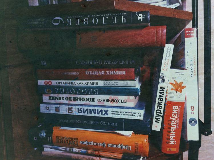 Вся моя жизнь на одной полке...как грустно. Books Medicine Spanish Haruki Murakami