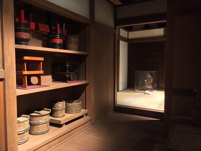 名古屋城 Home Showcase Interior Nagoya-jo Castle Antique 徳川家康