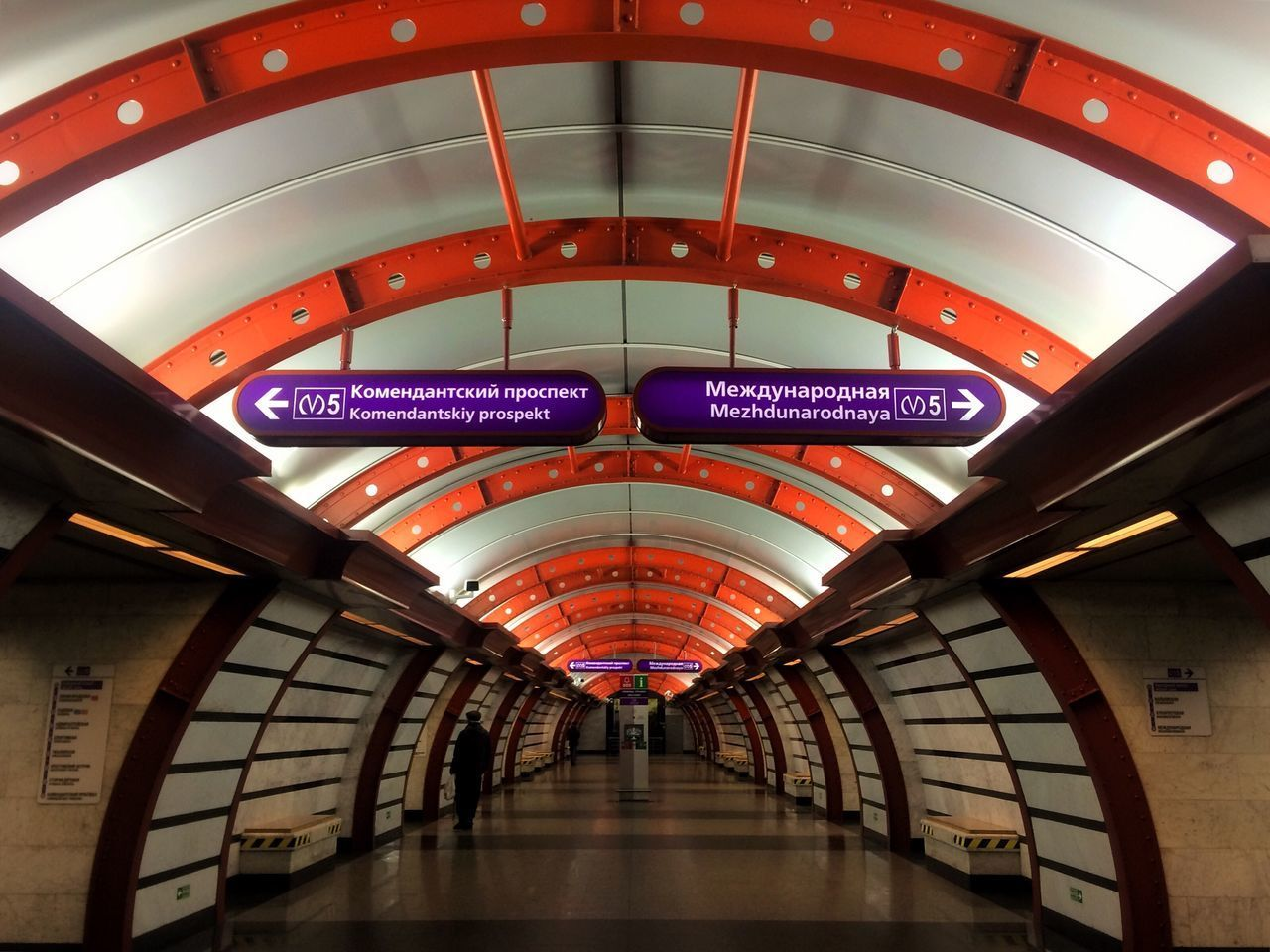 ceiling, architecture, indoors, built structure, illuminated, arch, the way forward, railroad station, no people, modern, day