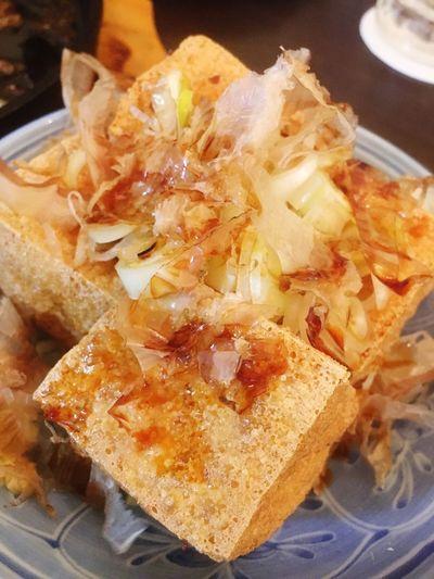 厚揚げってシンプルで美味しい That Goes With Alcohol. Yummy Atsuage (thick Fried Tofu) Tokyo Japan ネギとしょうがと醤油は最強 Food Food And Drink Ready-to-eat Freshness Plate Serving Size No People Close-up Healthy Eating