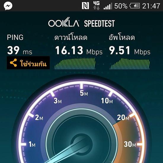 4G Dtac ตื่นเต้นหว่ะ 5555 4g DTAC