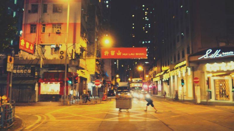 庙街 香港 HongKong 许留山