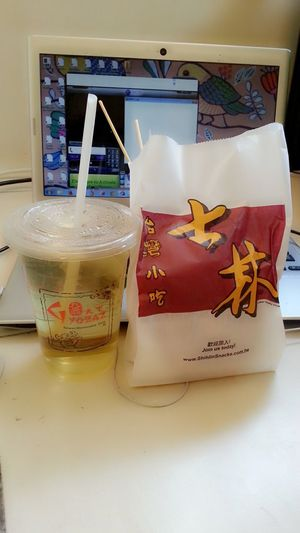 Taiwantea Taiwansnack Relax Enjoy ✌ having a break with taiwan street food and a sippy sippy of taiwan green tea..so excite