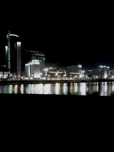 Nemiga Night