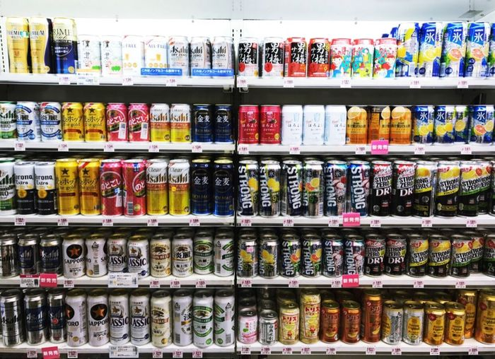 Which one? For Sale Multi Colored Drink In A Row Choice Juice Beer Store Supermarket Japan Sapporo