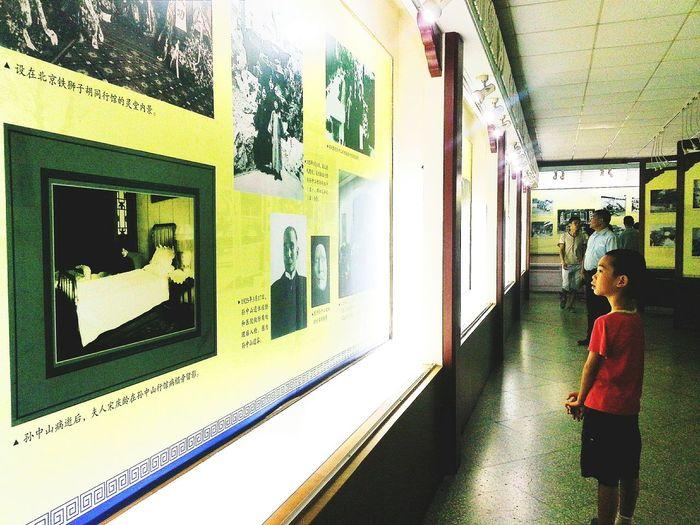 @guangzhou People Watching Memorial Museum Holiday Trip Eyeemphotography