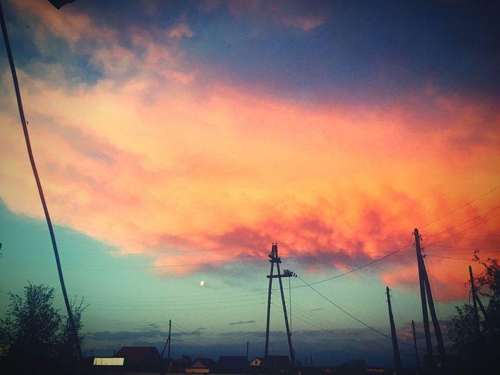 Dawn Morning Dawn Yakutsk Nature Cloud Amazing
