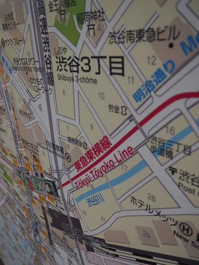 Backgrounds Close-up Day Full Frame Indoors  No People Orientation Paper Shibuya Subway Subway Map Tokyo Line Tokyo Map Transportation