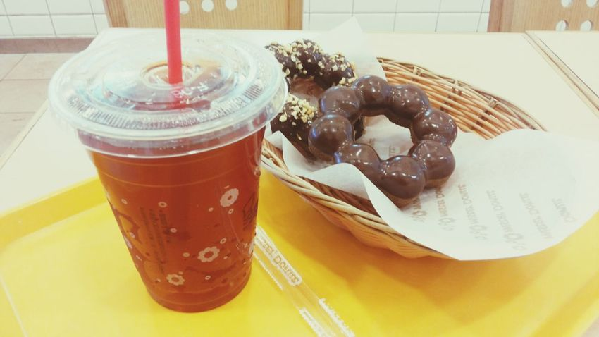 Mister Donut Rainny Day