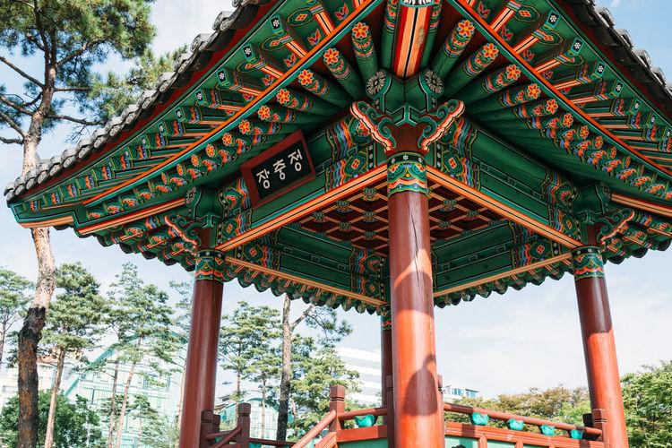 Taking Photos Relaxing Time Jangchungdan Park Seoul, Korea EyeEm Korea