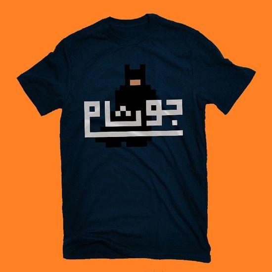 جوثام @super_stash Batman Batman75 Gotham Tshirt design art arabic competition