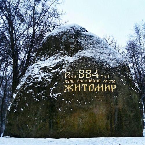 Fresh snowfall on the monument. Zhytomyr established 884 A.D. Zhytomyr Ukraine Fresh Snowfall Monument Житомир Україна