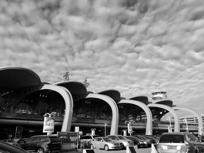 Clouds And Sky Airport Tsingtao
